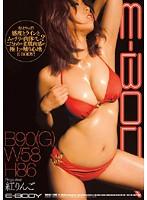 (ebod002)[EBOD-002] E-BODY 紅りんご ダウンロード