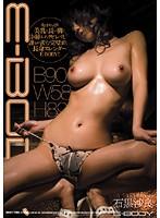 (ebod017)[EBOD-017] E-BODY 石黒沙良 ダウンロード
