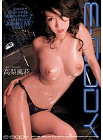 高梨風花 Fuuka Takanashi Screams with a Tasty Dick in Her Wet... jp