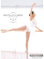 Watch Active Classical Ballet Company Members Asami