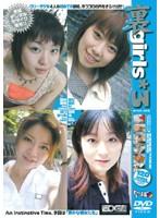 裏girls*3 ダウンロード