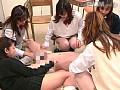 逆レイプ 逆ギレ!!女子校生sample11