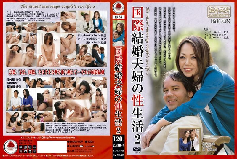 熟女、杉本蘭出演の騎乗位無料動画像。国際結婚夫婦の性生活 2