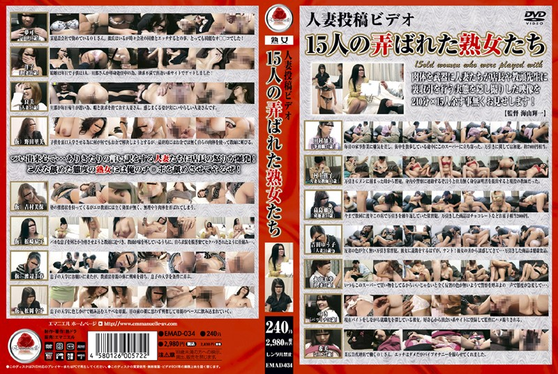 先生、田村知美出演ののぞき無料動画像。人妻投稿ビデオ 15人の弄ばれた熟女たち