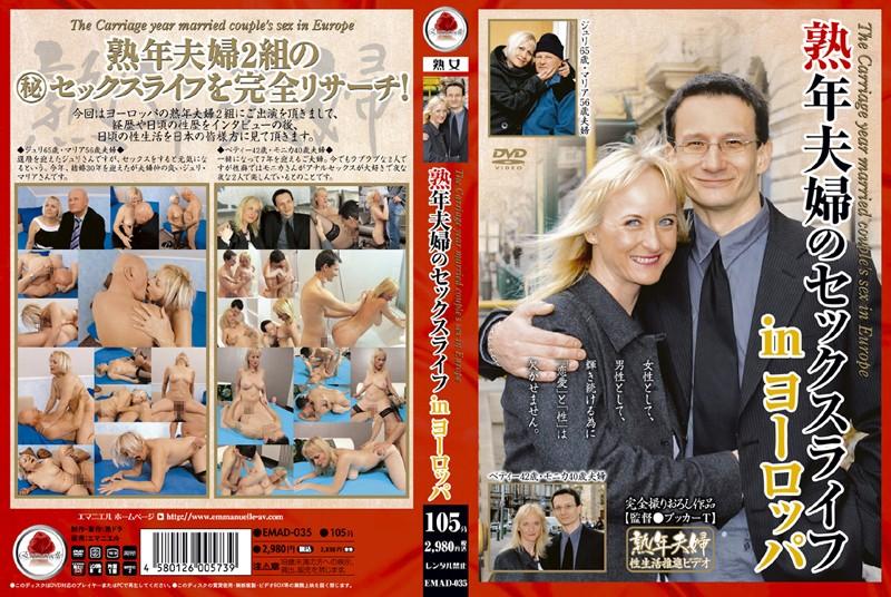 熟女の騎乗位無料jyukujyo douga動画像。熟年夫婦のセックスライフ inヨーロッパ