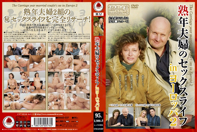 熟女のクンニ無料動画像。熟年夫婦のセックスライフ inヨーロッパ 2