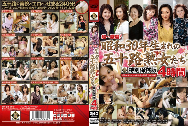 五十路のお母さん、大原ゆり子出演の無料熟女動画像。超~厳選!