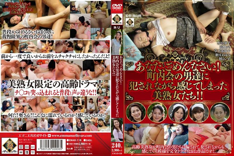 人妻、高畑ゆり出演の中出し無料jyukujyo douga動画像。あなた、ごめんなさい!