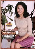 「いいチチ いいケツ いいマ○コ 葉山遥子」のパッケージ画像