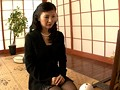下宿屋の未亡人 美しき有閑熟女の誘惑 桐島千沙39歳 1