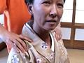 日本性豪熟女 湯河原の温泉旅館の女将さん 還暦マ○コに火が付いて…。 高島寿子60歳 No.1