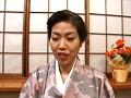 採りたて五十路 主人が勃たないので我慢出来ずにAV出演しました。 滝本亜矢子50歳 1