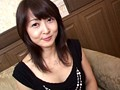 (eman00002)[EMAN-002] 淫欲まみれの美人妻 Vol.02 ダウンロード 1
