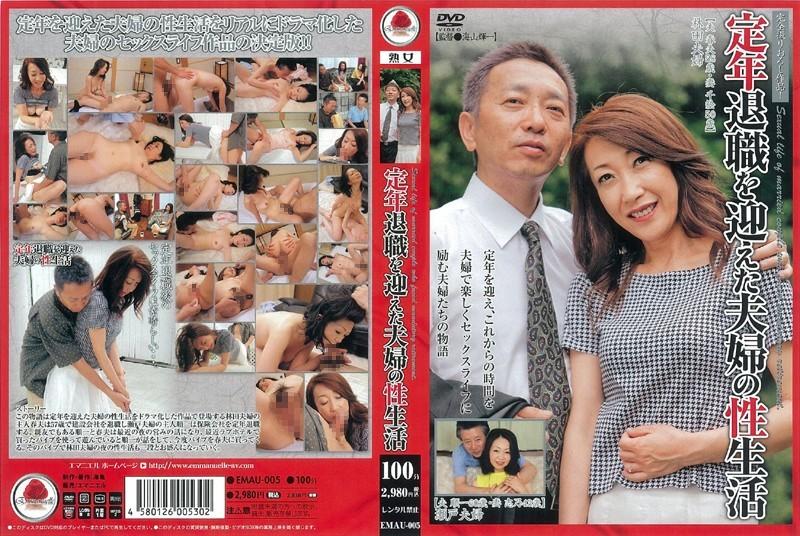ホテルにて、熟女、林田千絵出演の手コキ無料動画像。定年退職を迎えた夫婦の性生活