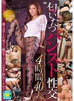 篠田あゆみ Ayumi Shinoda - Beautiful Japanese MILF, Porn 9a: xHamster jp