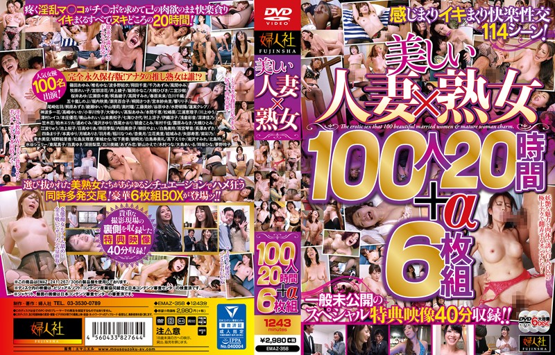 野外にて、パンストのマダム、篠田あゆみ出演の尻コキ無料動画像。美しい人妻×熟女100人20時間