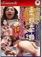 年増熟女 五十路・六十路 淫乱ババアのお達者交尾 Vol.2 ダウンロード