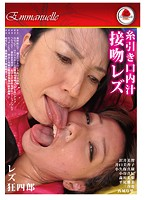 三谷希 Nozomi Mitani is Fucked with Dildo and Doggy Behind the jp