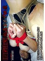 (embz00088)[EMBZ-088] [閲覧注意]輪姦レイプ映像 凄惨!泣き叫びながら犯され続け壊れていく40代の爆乳主婦 ダウンロード