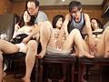 (emcb00008)[EMCB-008] 夢の酒池肉林 四十路妻たちの乱交パーティーに潜入!旦那の前では絶対に見せることのないドスケベ顔で男たちのチ○ポを咥えまくる熟れたマ○コたち ダウンロード 4