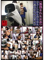 【隠撮された女体】闇ルートから流れ出た大量の身体検査映像 ダウンロード