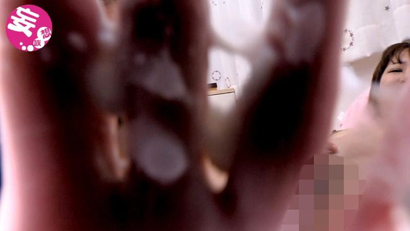 主観見せ付け淫語レズ バーチャル唾液マン汁塗り付け の画像5