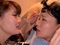 [EVIS-219] 唾液テカテカ変態的顔面舐めレズビアン