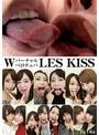 Wバーチャルベロチュパ LES KISS