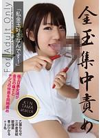 葉山潤子 Jyunko Hayama Blows Big Cock in POV Style: Free Porn cf jp