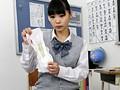 [EVIZ-036] マン汁で汚れた染パンツ 女子校生
