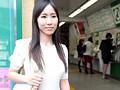 こんなに美しいワケあり 8頭身ボディ処女人妻、初めての性交。福田沙耶32歳 2