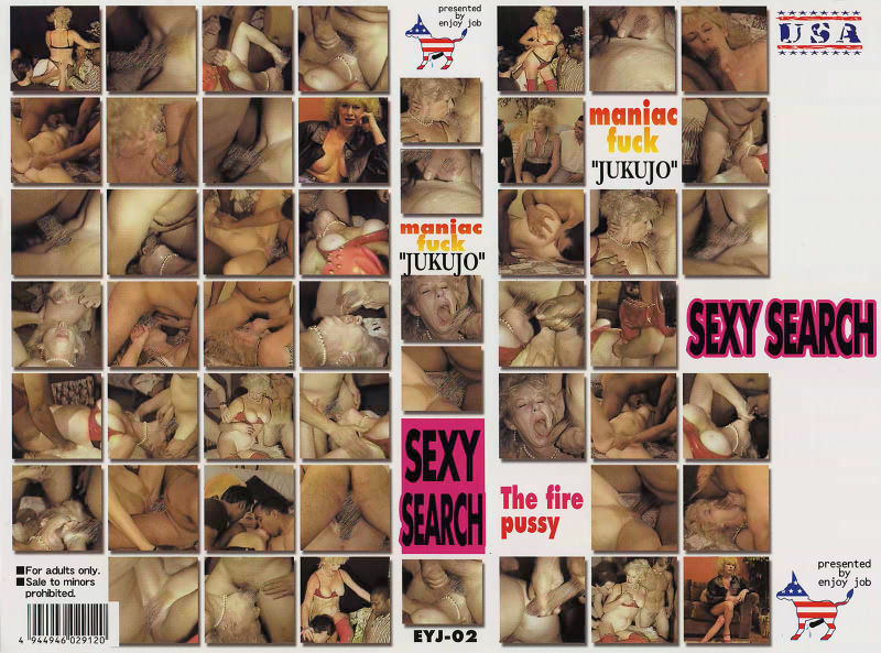 (eyj002)[EYJ-002] SEXY SEARCH 2 ダウンロード