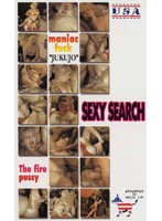 SEXY SEARCH 2 ダウンロード