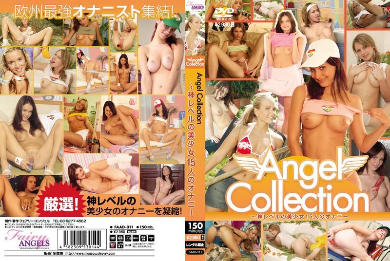 Angel Collection〜神レベルの美少女15人のオナニー