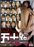 (fabs00052)[FABS-052] 人生は卑しきポルノドラマ 五十路 熟れ度100%の肉体 ダウンロード