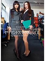 社内の営業部はパツパツマイクロミニスカートで社員を挑発するヤリマンドスケベ痴女OL(FCDC-082)