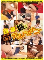 (feti00032)[FETI-032] 自ら腰を振る55人のディルドオナニー ダウンロード