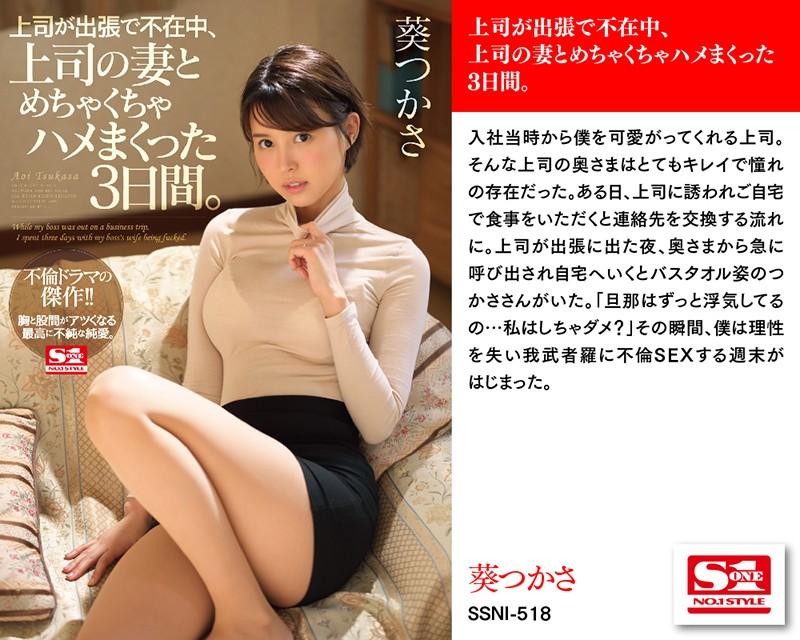 「Happy New Year2021福袋」のサンプル画像です