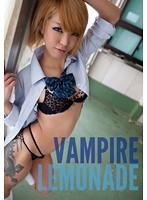 Vampire Lemonade 愛咲リア ダウンロード