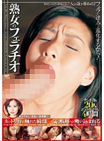 (flll00001)[FLLL-001] 熟女のフェラチオ ダウンロード