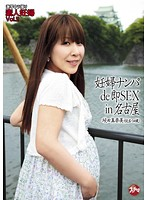 (fmes00034)[FMES-034] 激写ウラ撮り素人妊婦vol.2 「妊婦ナンパde即SEX」in名古屋 坂田真奈美 ダウンロード