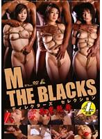 M THE BLACKS ディレクターズ セレクション 拘束艶舞 ダウンロード