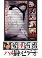 (fpq001)[FPQ-001] 激淫激撮 ハメ撮りビデオ 女子校生編 ダウンロード