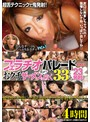 葵ぶるま(あおいぶるま) Buruma Aoi Leads Cock in Each of Her Greedy Holes: Porn 80 jp