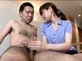 超人気!ち●ぽエステ風俗店流出動画! 4