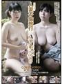 人妻不倫旅行×人妻湯恋旅行 collaborationリミックス#09