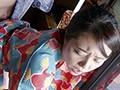 (gbsa00019)[GBSA-019] 背徳の秘湯 夏帆(仮名) 二十七歳 ダウンロード 2