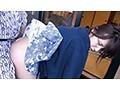 [GBSA-031] 背徳の秘湯 悠里(仮名)30歳