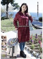 人妻Resort るりこ37歳、結婚8年目、子供無し ダウンロード