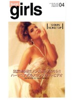 (gby004)[GBY-004] burst girls 04 ダウンロード